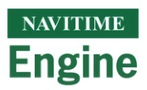 ●「NAVITIME Engine」