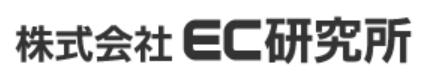 株式会社EC研究所の企業情報|業務自動化支援・インサイドセールス・営業支援ツール開発ベンダー|AI・人工知能製品サービス・ソリューション・プロダクト・ツールの比較一覧・導入事例・資料請求が無料でできるAIポータルメディアAIsmiley