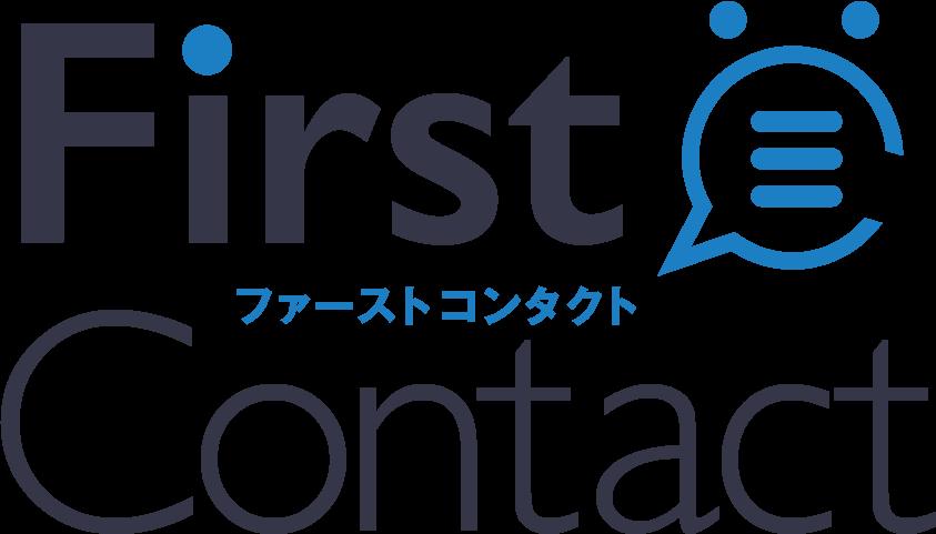 「FirstContact」ロゴ|チャットボットのサービス比較と企業一覧