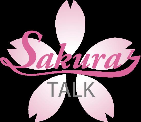 リード獲得会話AI「Sakura TALK」|AI・人工知能製品・サービス・ソリューション・プロダクト・ツールの比較一覧・導入活用事例・資料請求が無料でできるメディア