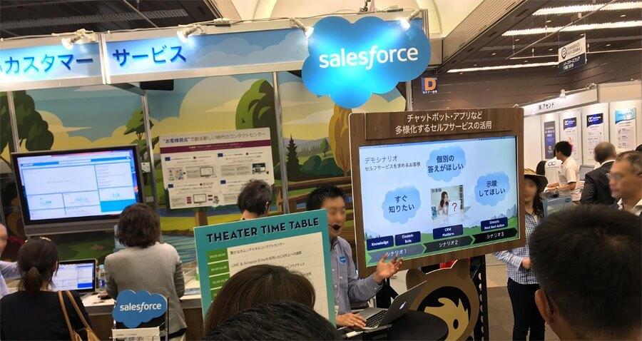 【第2弾】コールセンター/CRM デモ&コンファレンス 2019 in 大阪 第12回~AIブースレポート~|AI・人工知能製品・サービス・ソリューション・プロダクト・ツールの比較一覧・導入活用事例・資料請求が無料でできるメディア