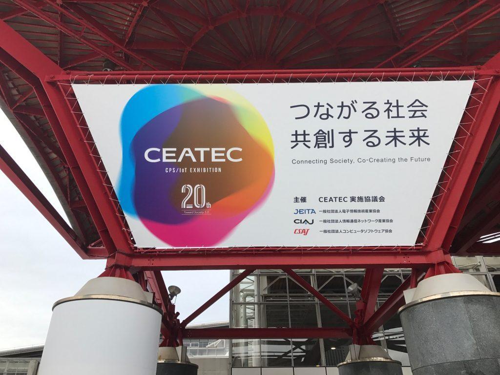 CEATEC(シーテック)に出展した注目のAIプロダクトをまとめて紹介!【イベントレポート】