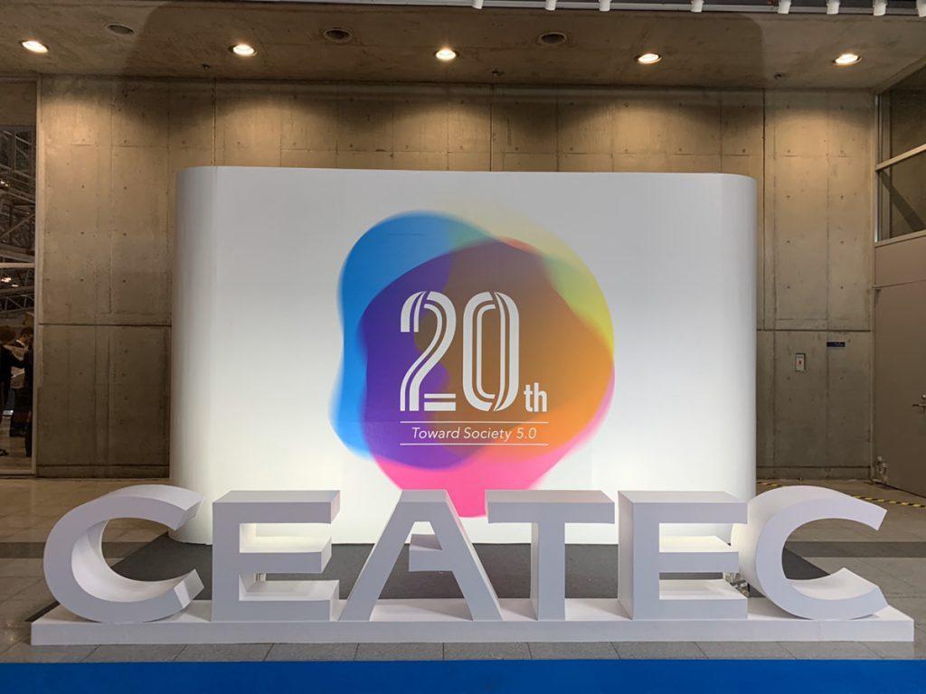 【第2弾】CEATEC(シーテック)に出展した注目のAIプロダクトをまとめて紹介!