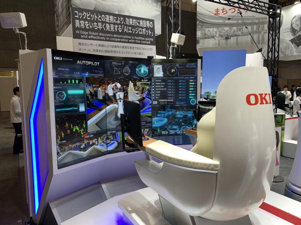 4、人手不足業界の省人化を目指して複数のロボットを出来るAIエッジロボットと、遠隔操作可能なコックピットを備えたインターフェース 〇出展企業:沖電気工業株式会社 〇AIプロダクト名:AIエッジロボット