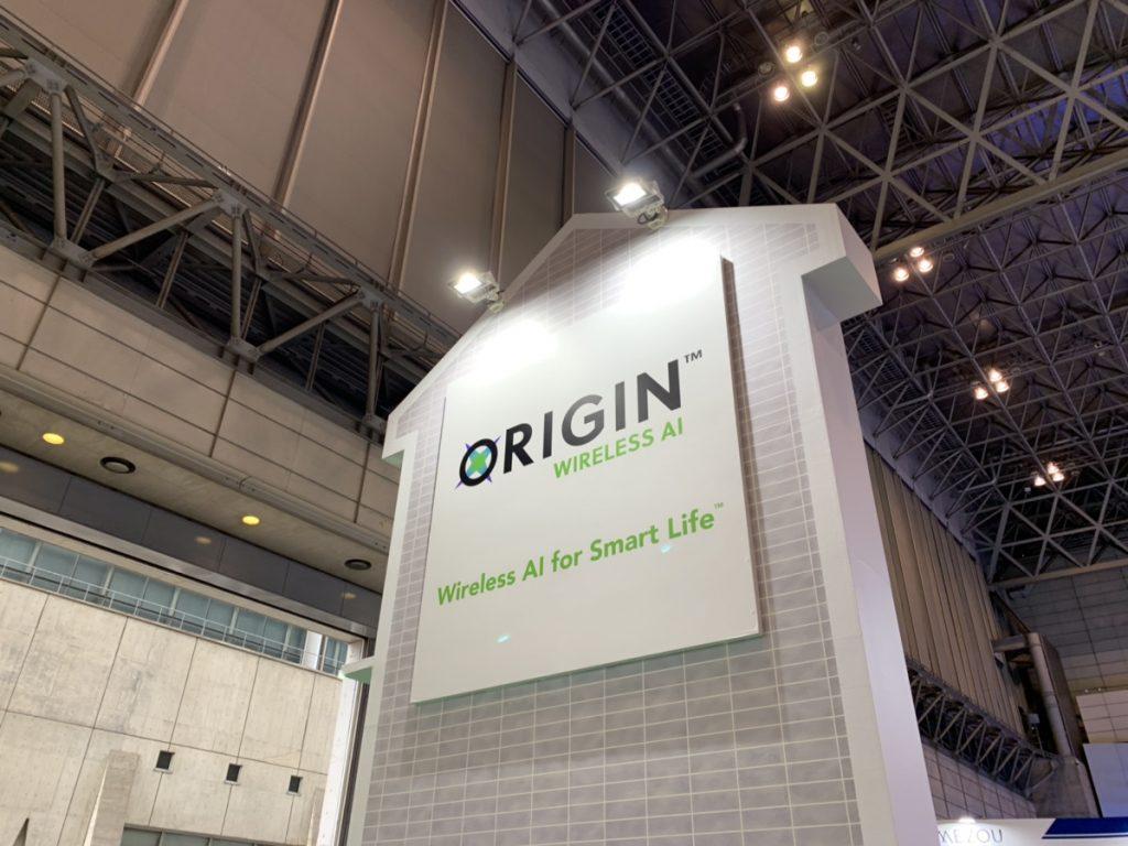 2、身近な通信回線であるWirelessのWi-Fiを活用した、空間認知や人や物体の検知によるコストカットや新サービスの構築、既存サービスの高付加価値化を実現 〇出展企業:ORIGIN WIRELESS Japan 株式会社 〇AIプロダクト名:Wireless AI