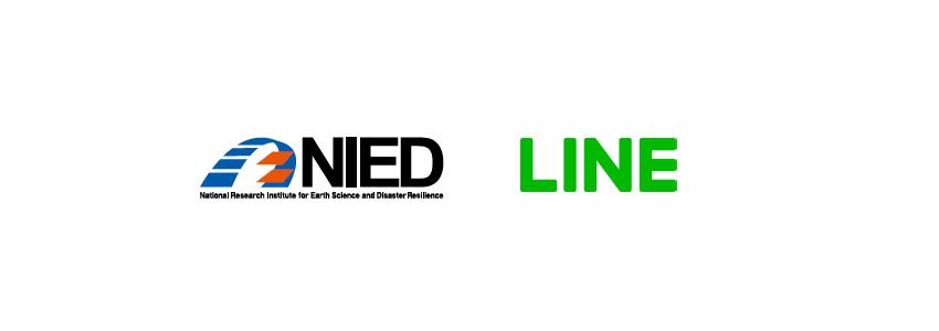 ■LINE株式会社:災害状況を把握し、効果的な災害対応を支援する仕組みの実現へ 人工知能を搭載した製品・サービスの比較一覧・導入活用事例・資料請求が無料でできるAIポータルメディア