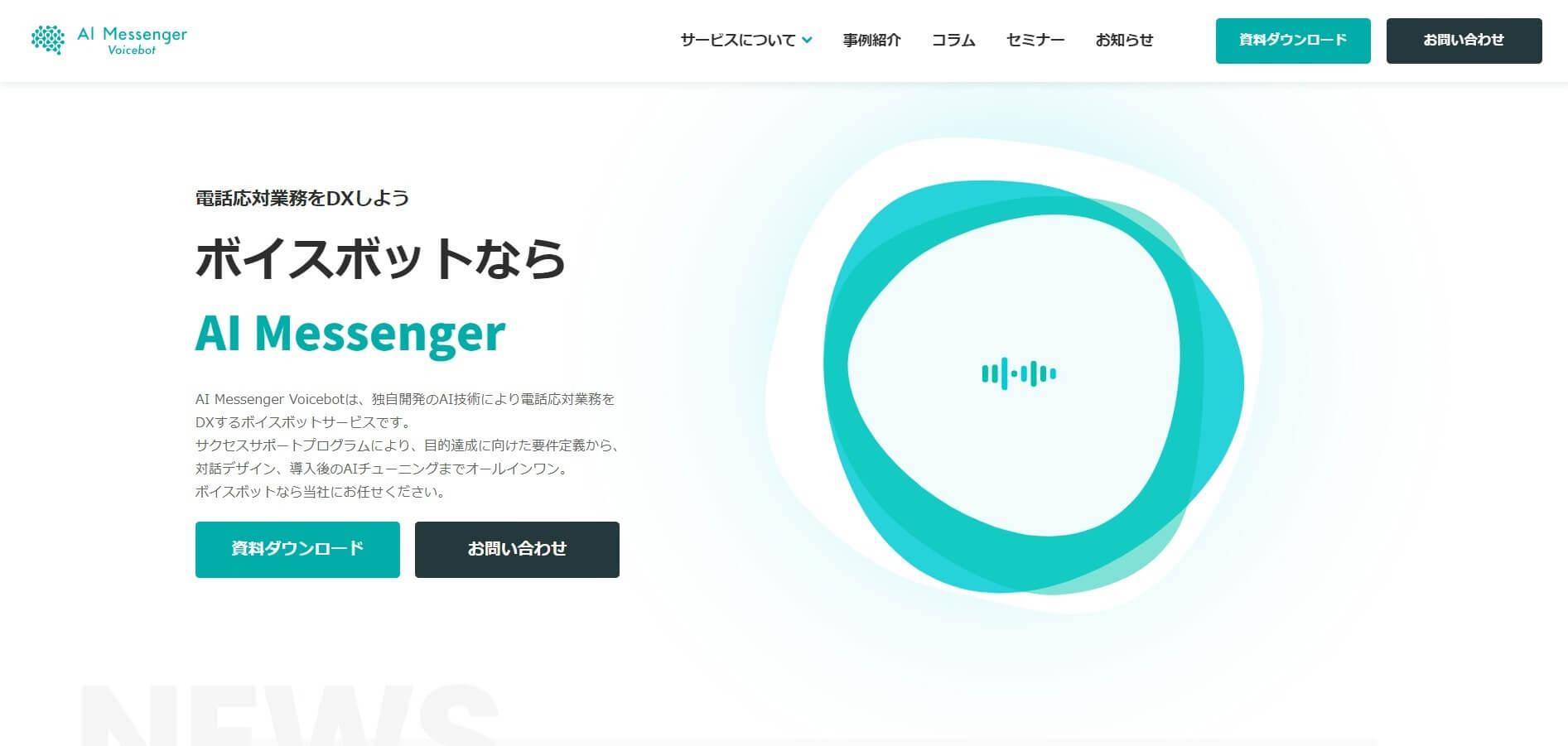AI Messenger Voicebot