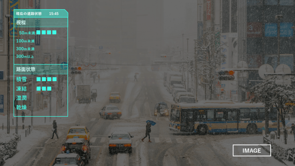AIによる道路の「路面状態判別技術」の実証実験を開始