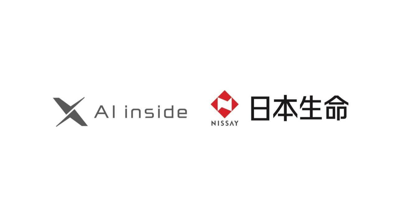日本生命保険相互会社がAI-OCR「DX Suite」をオンプレミスで導入