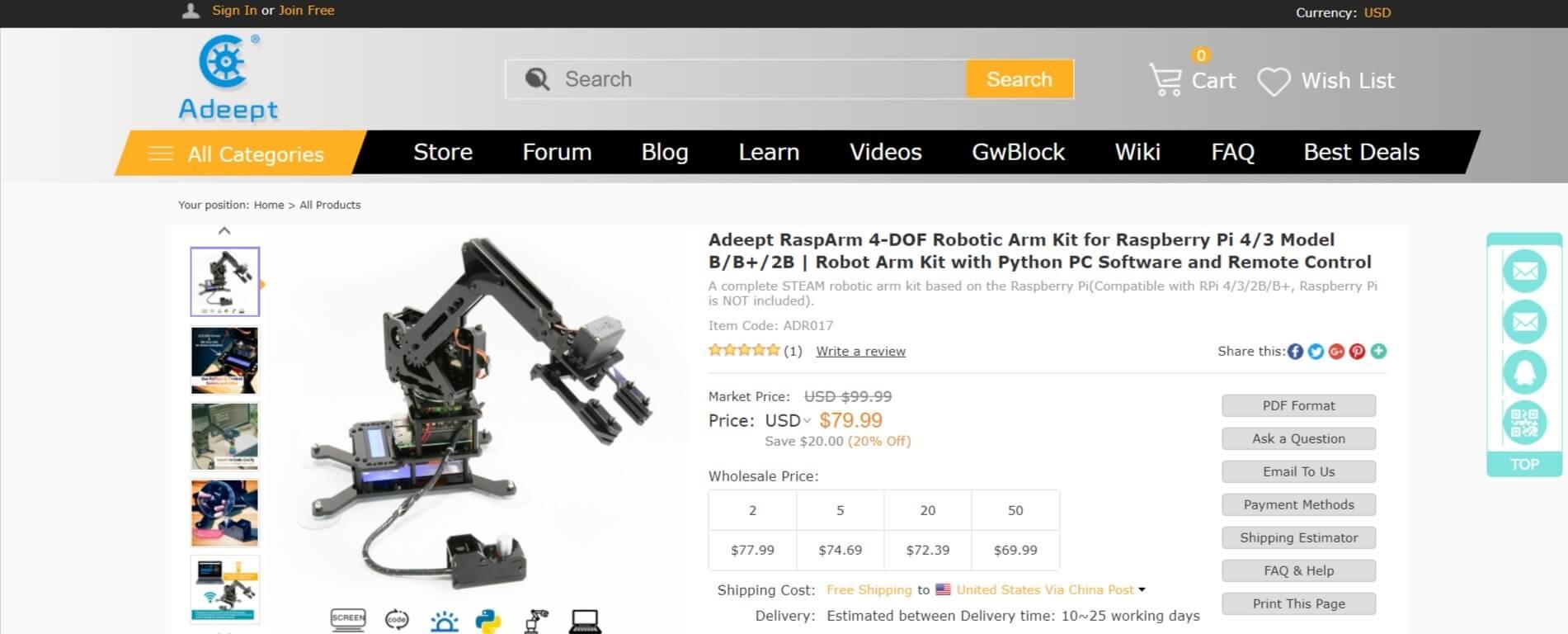 ・ロボットアーム制御