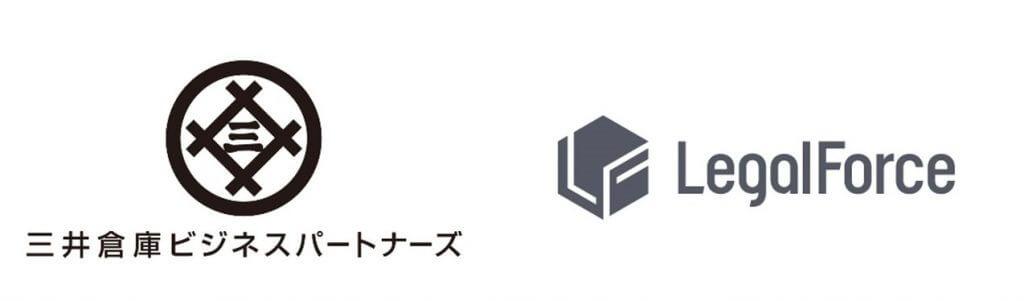 LegalForceと三井倉庫ビジネスパートナーズ